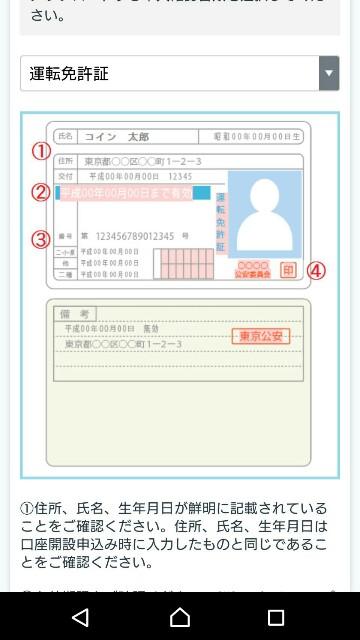 f:id:rinkaitsuyoshi:20180204121308j:image