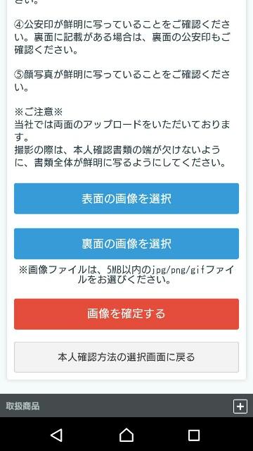 f:id:rinkaitsuyoshi:20180204121350j:image