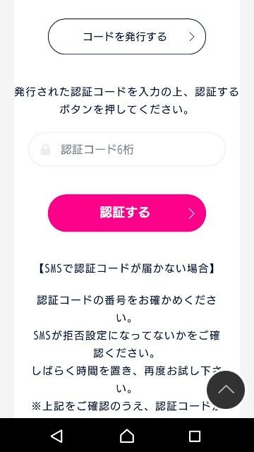 f:id:rinkaitsuyoshi:20180210015055j:image