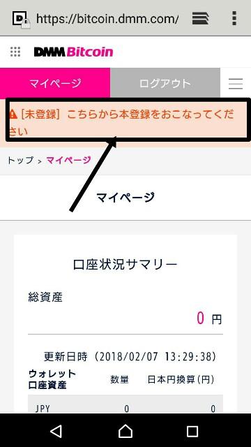 f:id:rinkaitsuyoshi:20180210020236j:image