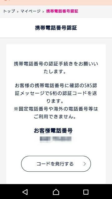 f:id:rinkaitsuyoshi:20180210020701j:image