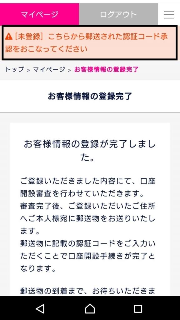f:id:rinkaitsuyoshi:20180210022102j:plain