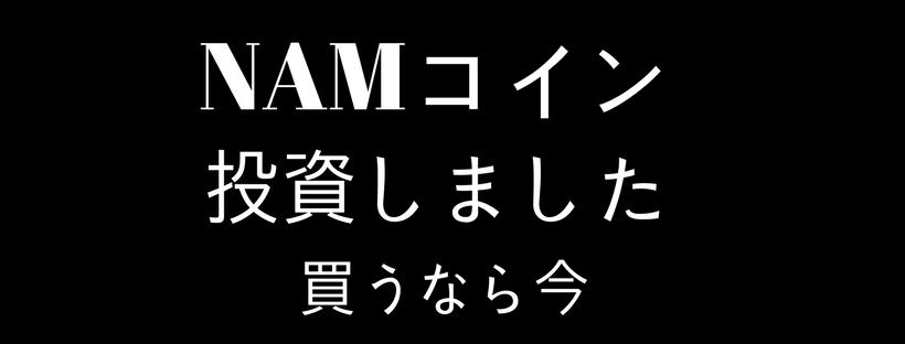 f:id:rinkaitsuyoshi:20180211100720p:plain