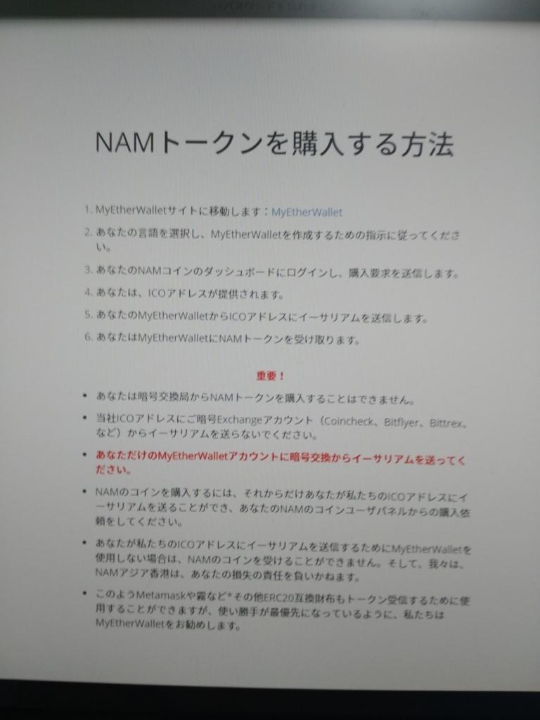 f:id:rinkaitsuyoshi:20180211103823j:plain