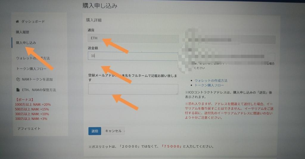 f:id:rinkaitsuyoshi:20180211104527j:plain