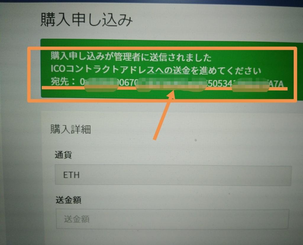 f:id:rinkaitsuyoshi:20180211105054j:plain
