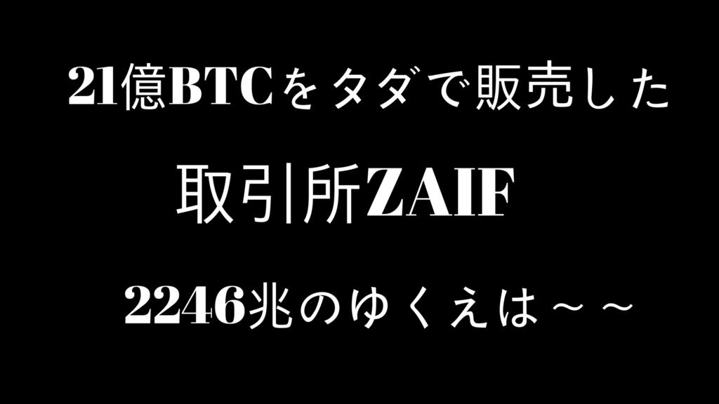 f:id:rinkaitsuyoshi:20180219122739j:plain