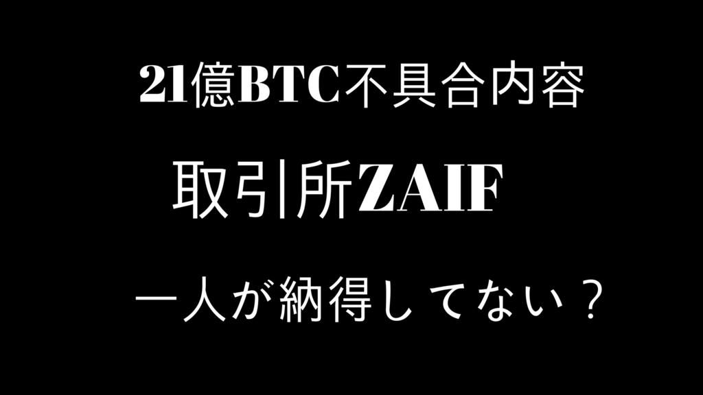 f:id:rinkaitsuyoshi:20180221050120j:plain
