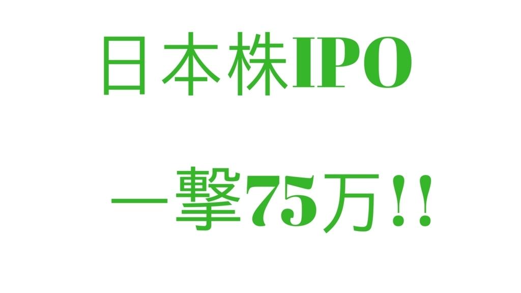 f:id:rinkaitsuyoshi:20180301190032j:plain