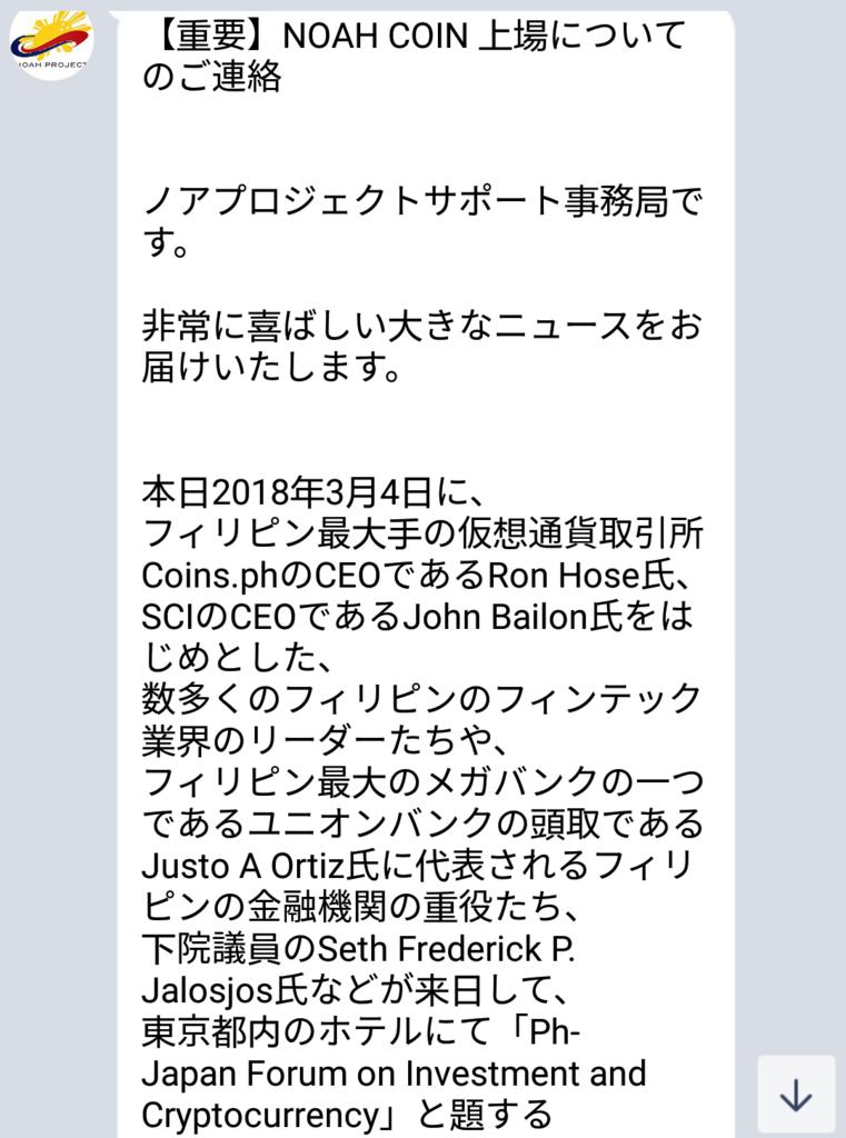 f:id:rinkaitsuyoshi:20180304205844p:plain