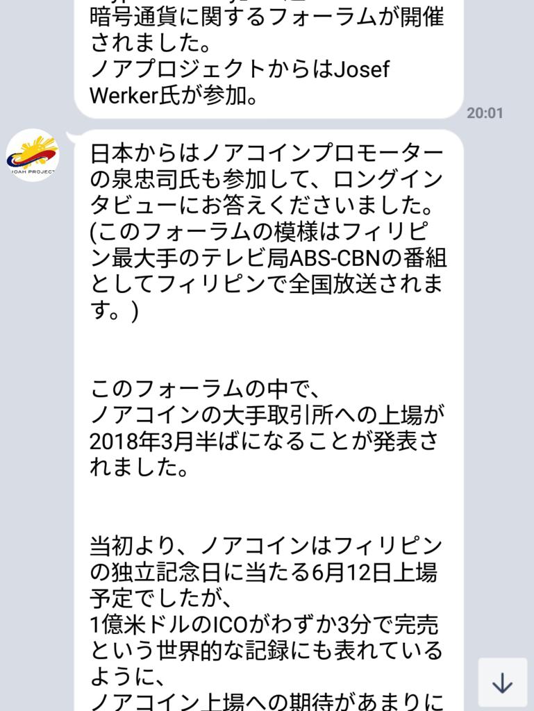 f:id:rinkaitsuyoshi:20180304205936p:plain