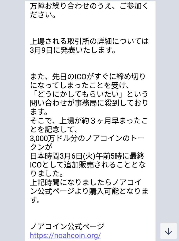 f:id:rinkaitsuyoshi:20180304210023p:plain