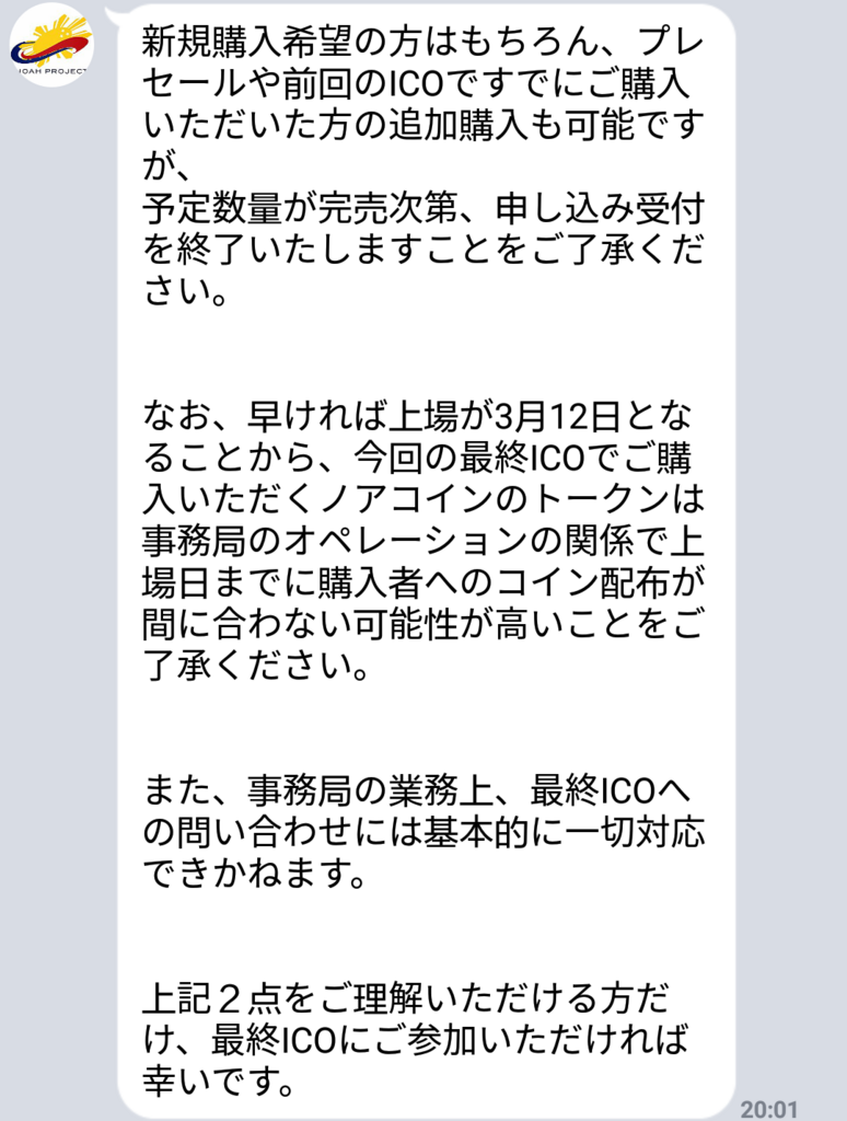 f:id:rinkaitsuyoshi:20180304210045p:plain