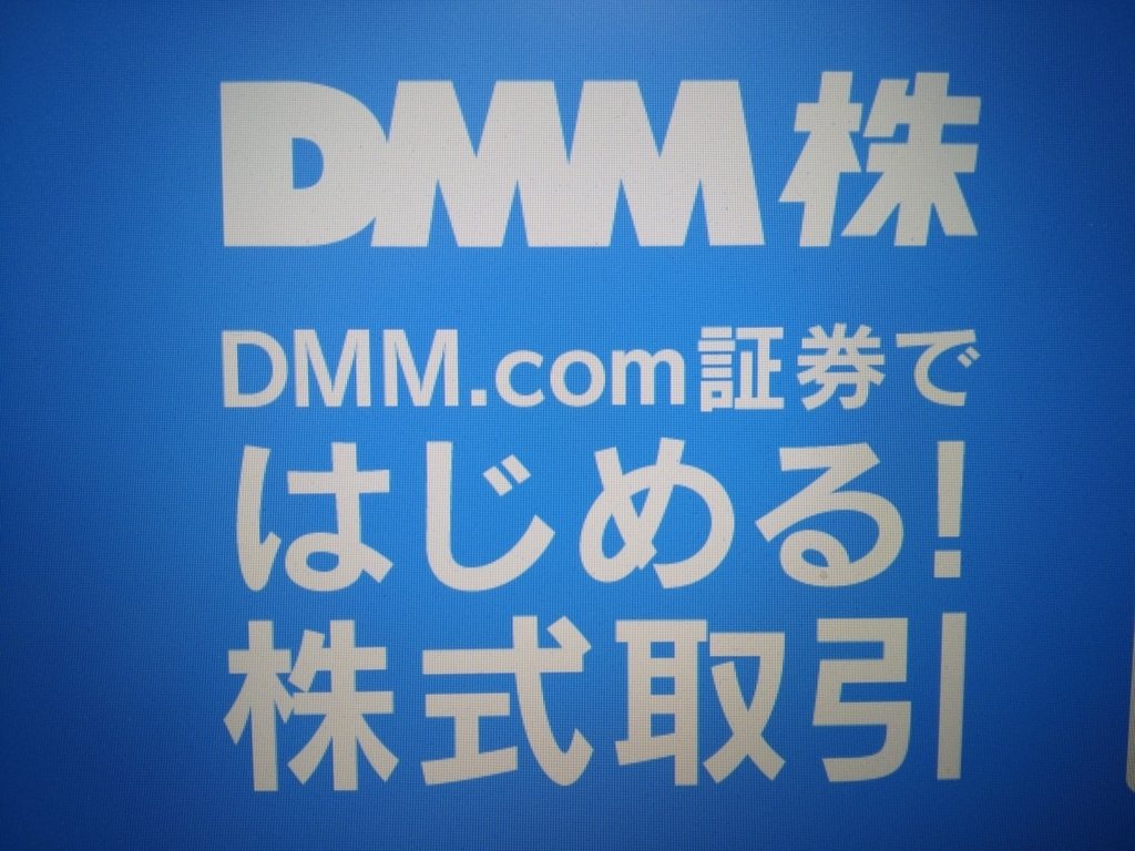 f:id:rinkaitsuyoshi:20180310045218j:plain