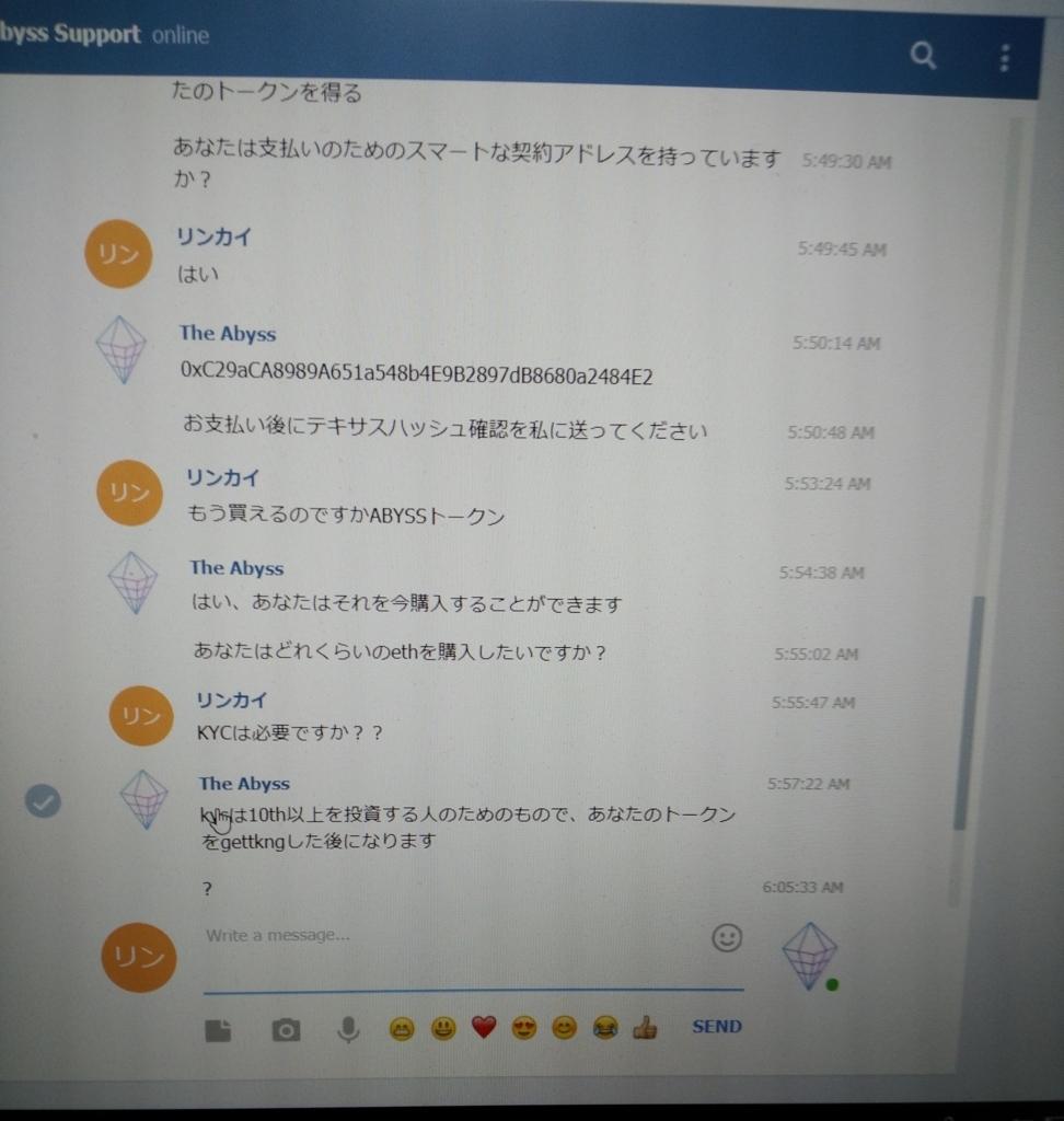 f:id:rinkaitsuyoshi:20180311030208j:plain