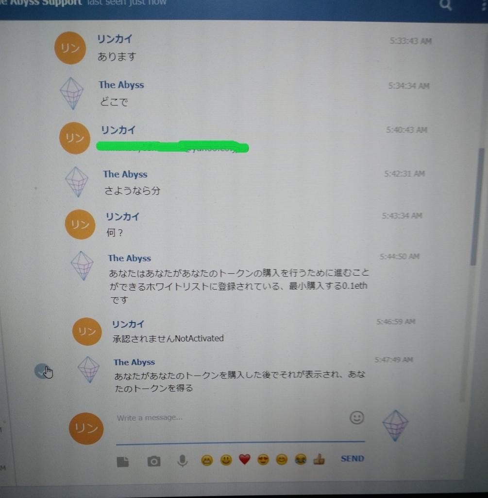 f:id:rinkaitsuyoshi:20180311030343j:plain