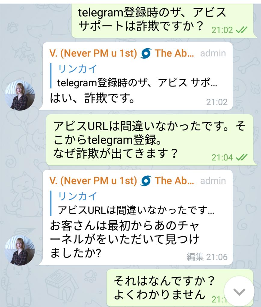 f:id:rinkaitsuyoshi:20180311032254p:plain