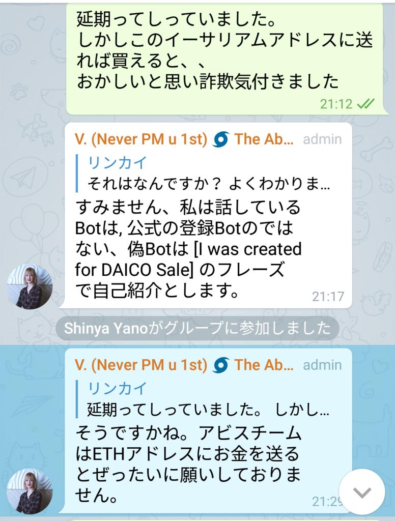 f:id:rinkaitsuyoshi:20180311032407p:plain