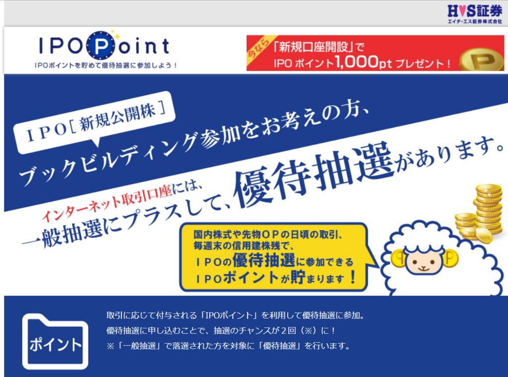 f:id:rinkaitsuyoshi:20180325001259p:plain