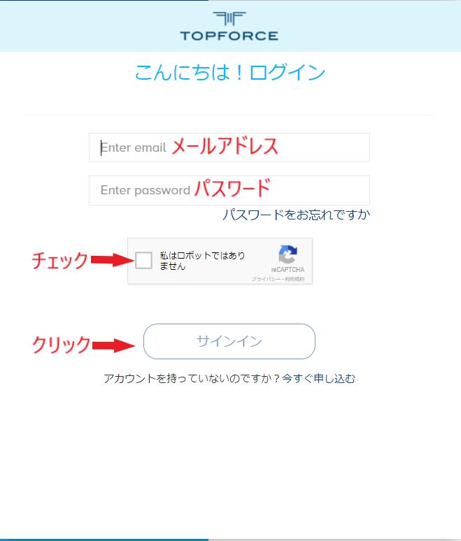 f:id:rinkaitsuyoshi:20180325142722p:plain