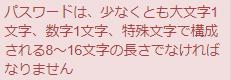 f:id:rinkaitsuyoshi:20180325144408p:plain