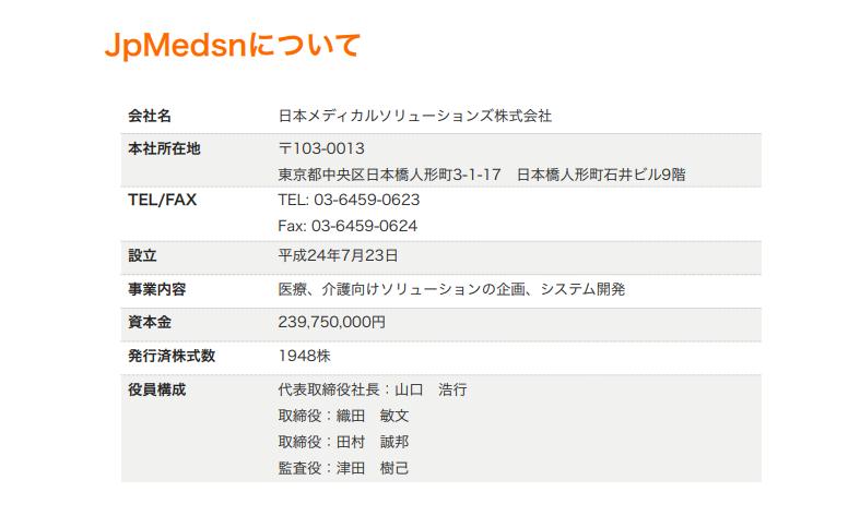f:id:rinkaitsuyoshi:20180325151436p:plain
