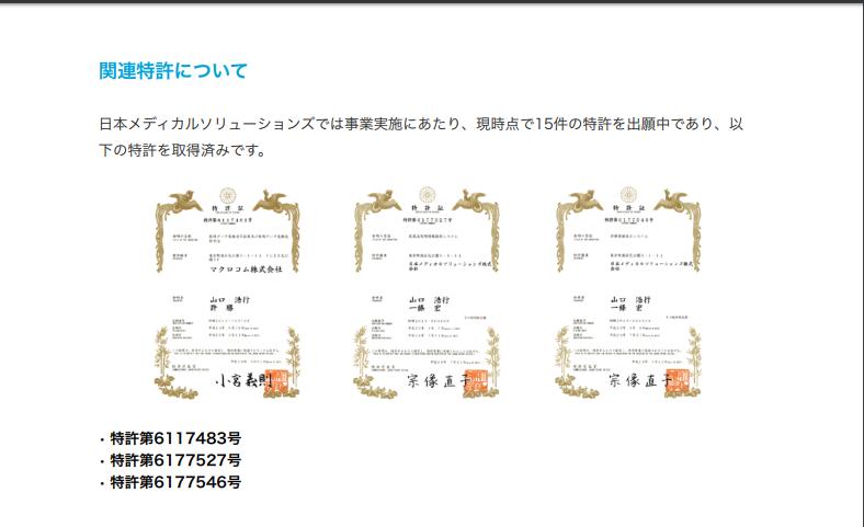 f:id:rinkaitsuyoshi:20180325152617p:plain