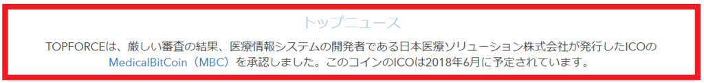 f:id:rinkaitsuyoshi:20180325153530p:plain