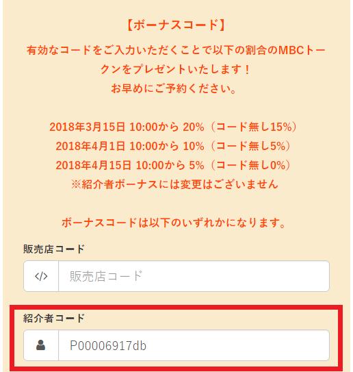 f:id:rinkaitsuyoshi:20180325160241p:plain