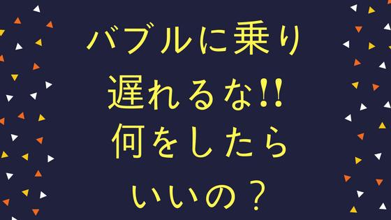 f:id:rinkaitsuyoshi:20180327175910p:plain