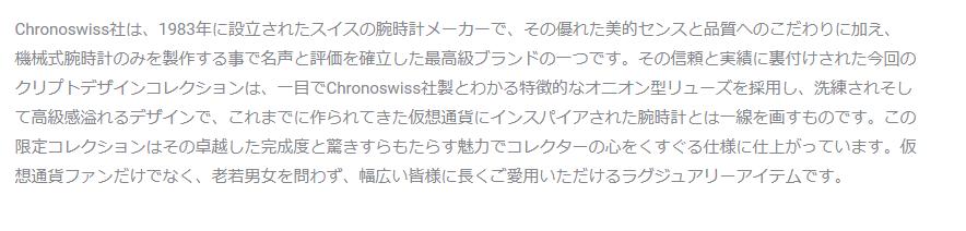 f:id:rinkaitsuyoshi:20180327235935p:plain
