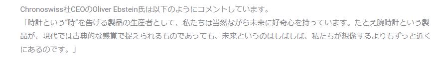 f:id:rinkaitsuyoshi:20180328000156p:plain