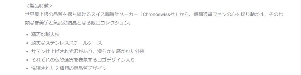 f:id:rinkaitsuyoshi:20180328002617p:plain