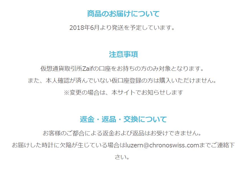 f:id:rinkaitsuyoshi:20180328004258p:plain