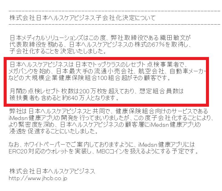 f:id:rinkaitsuyoshi:20180401075559p:plain