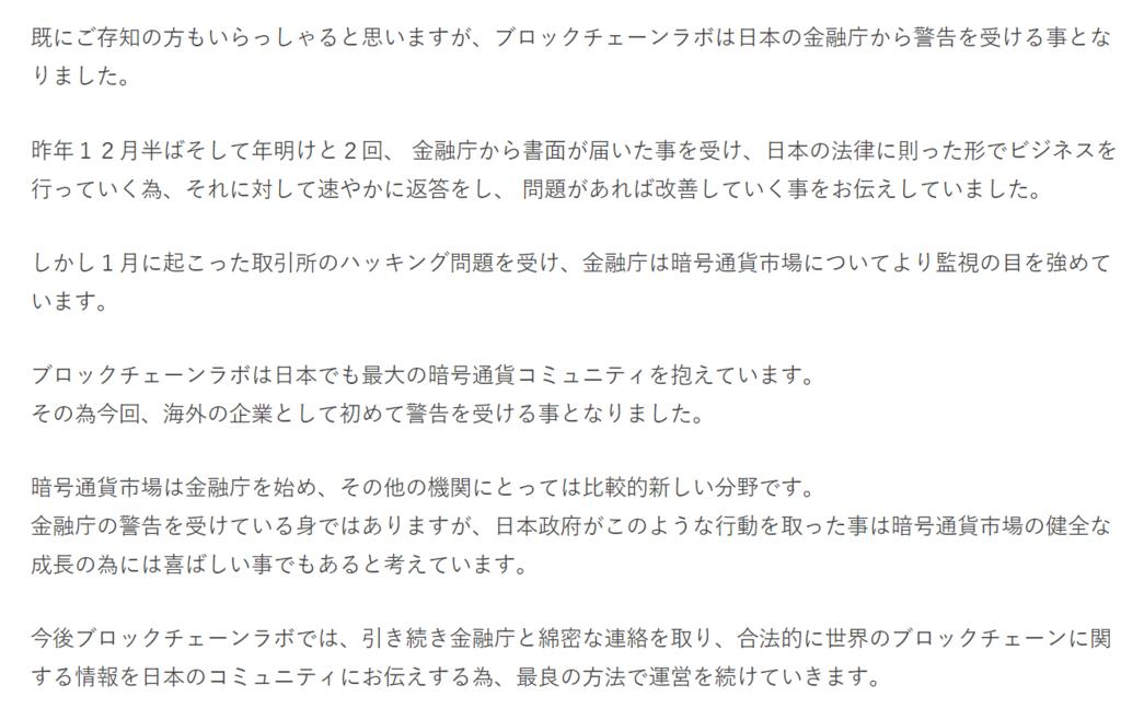 f:id:rinkaitsuyoshi:20180401115257p:plain