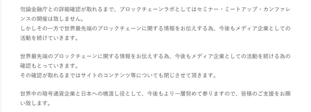 f:id:rinkaitsuyoshi:20180401115307p:plain