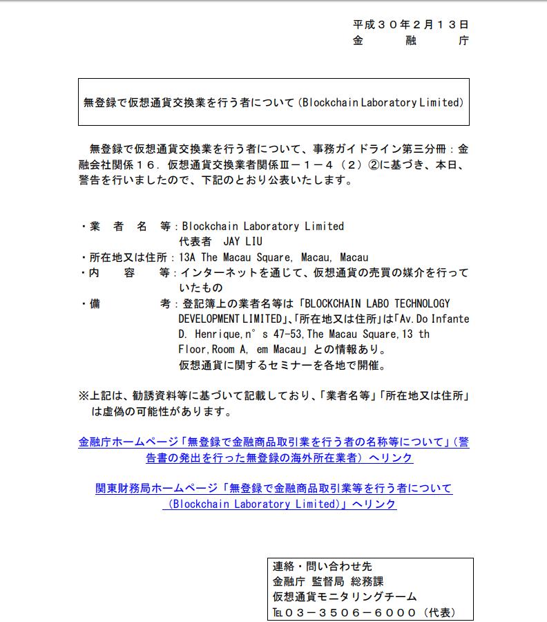 f:id:rinkaitsuyoshi:20180401115352p:plain