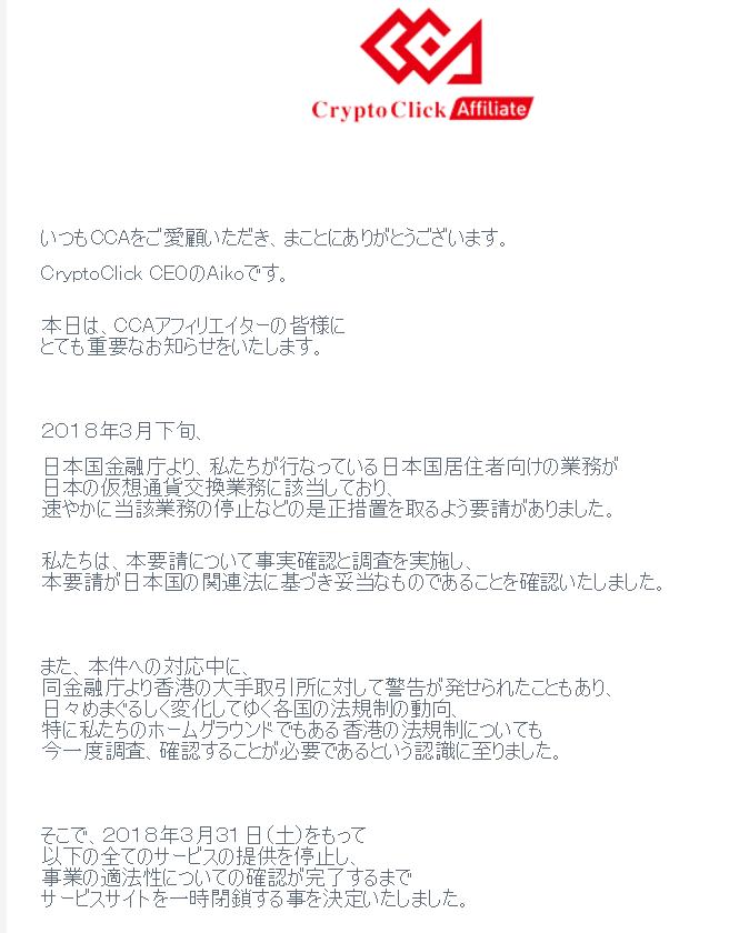 f:id:rinkaitsuyoshi:20180401115832p:plain