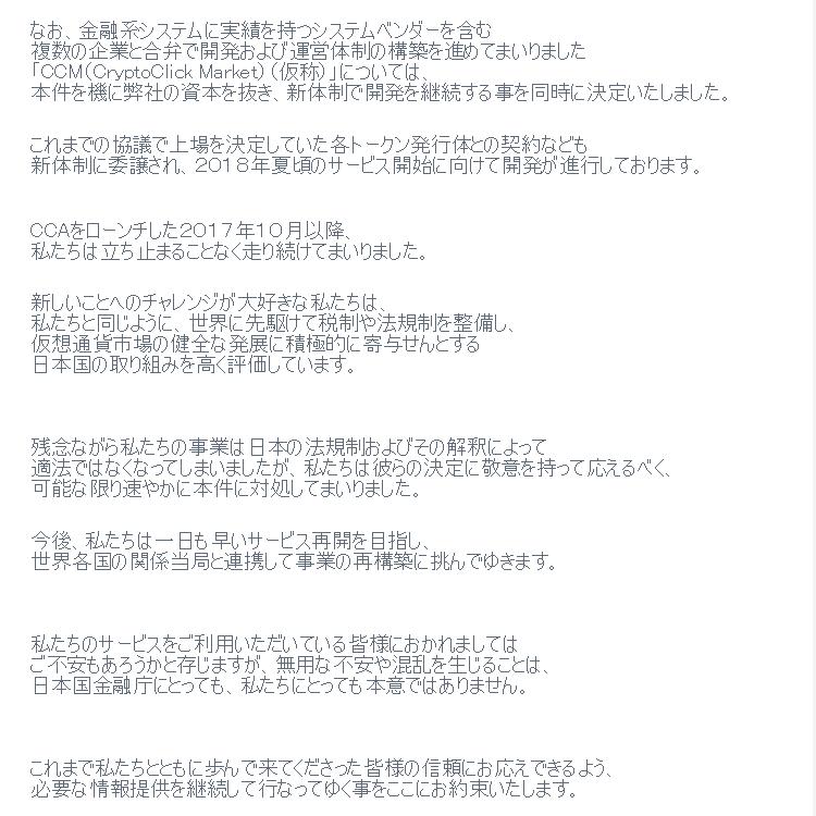 f:id:rinkaitsuyoshi:20180401120103p:plain