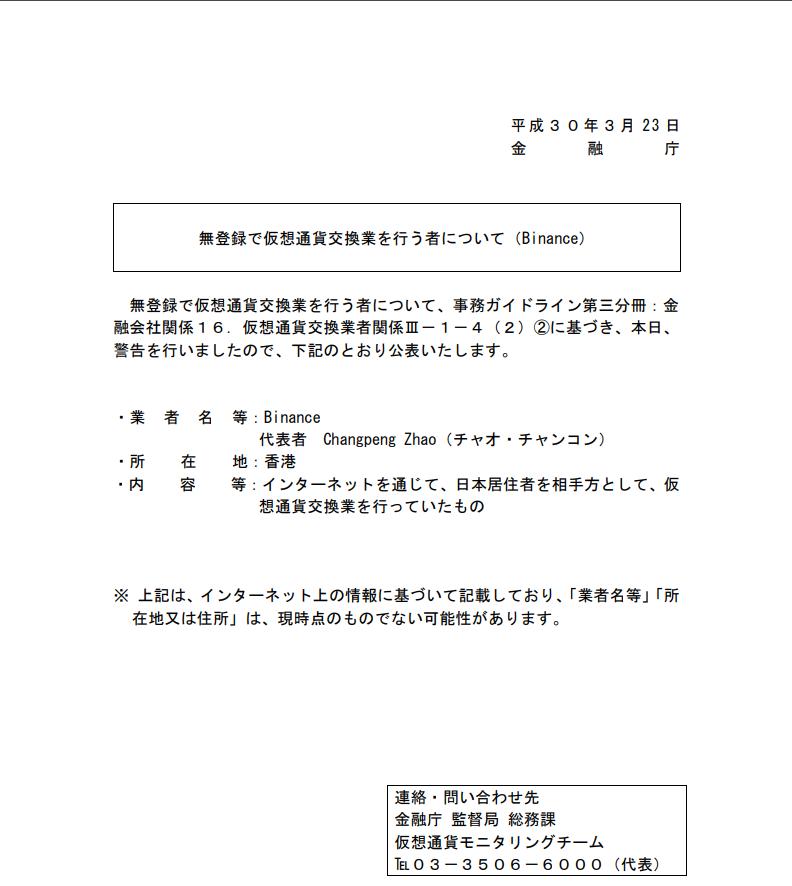 f:id:rinkaitsuyoshi:20180401120704p:plain