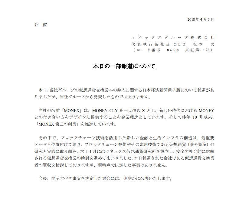 f:id:rinkaitsuyoshi:20180403143312p:plain