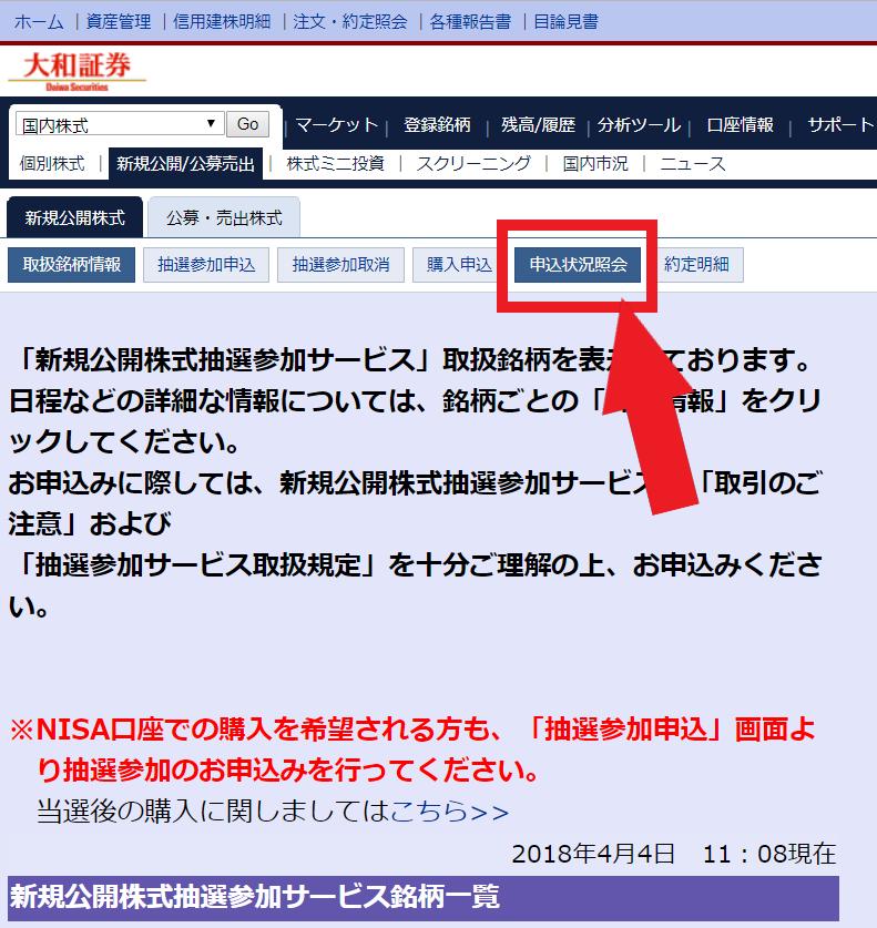 f:id:rinkaitsuyoshi:20180404111826p:plain
