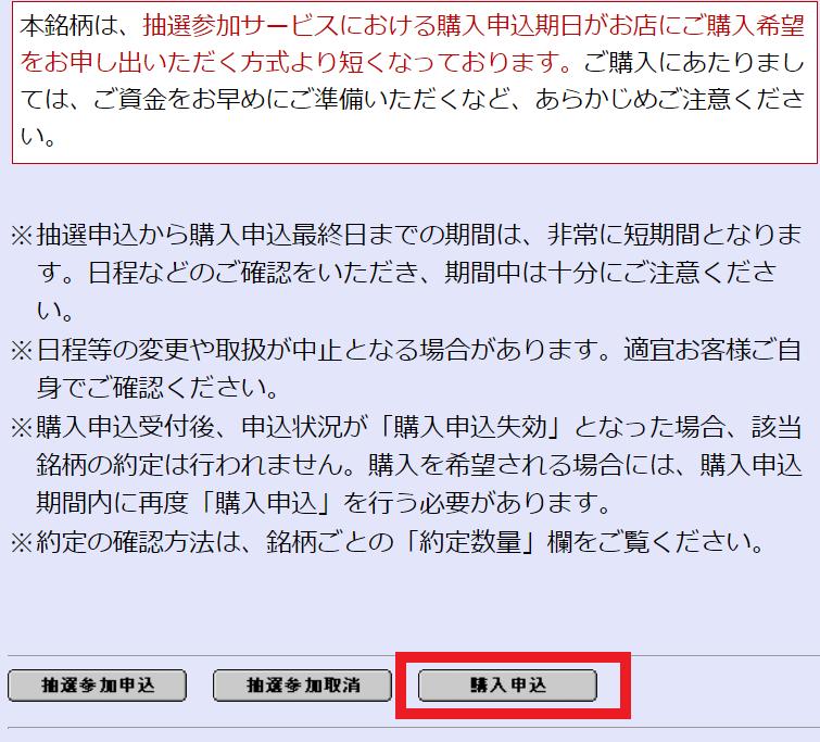 f:id:rinkaitsuyoshi:20180404111926p:plain