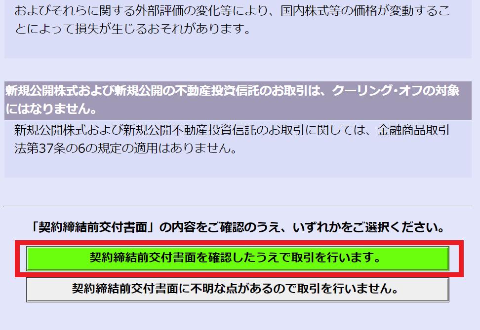 f:id:rinkaitsuyoshi:20180404112325p:plain