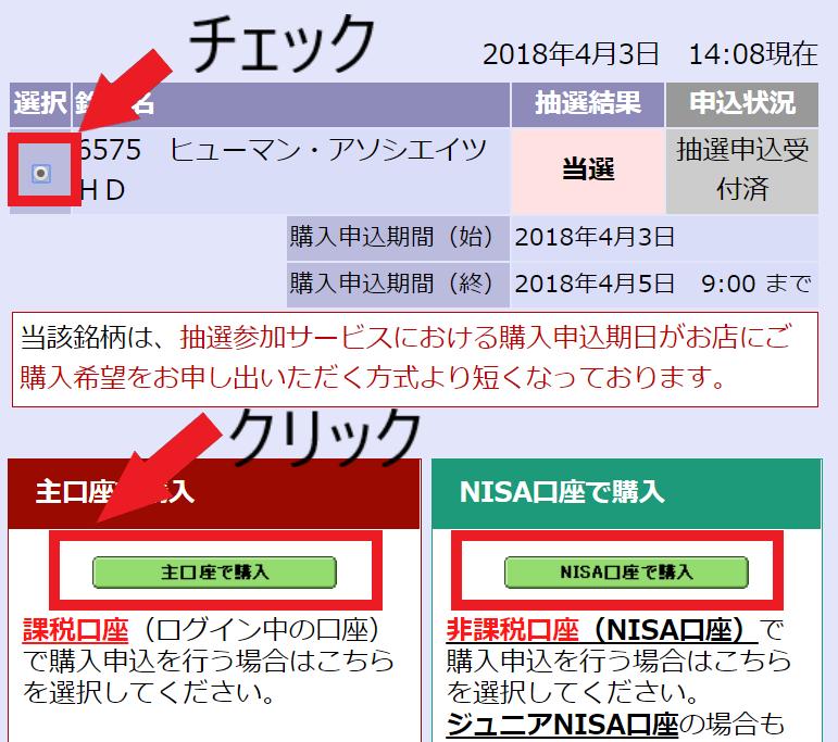 f:id:rinkaitsuyoshi:20180404112756p:plain