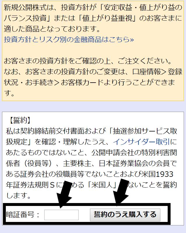 f:id:rinkaitsuyoshi:20180404113330p:plain