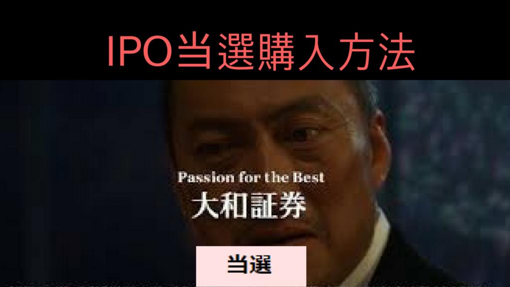 f:id:rinkaitsuyoshi:20180404132803p:plain