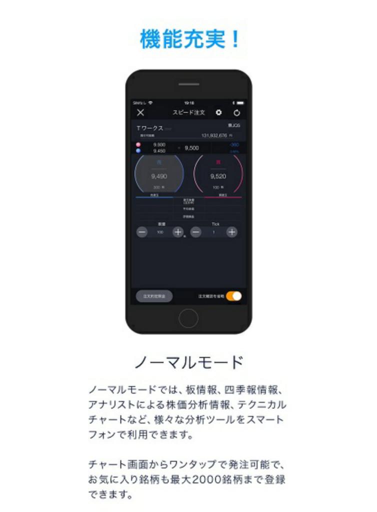 f:id:rinkaitsuyoshi:20180404142335p:plain