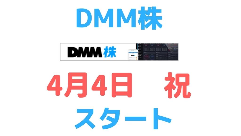 f:id:rinkaitsuyoshi:20180404144402j:plain